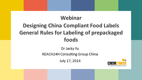 Industry Focus: Designing China Compliant Food Labels