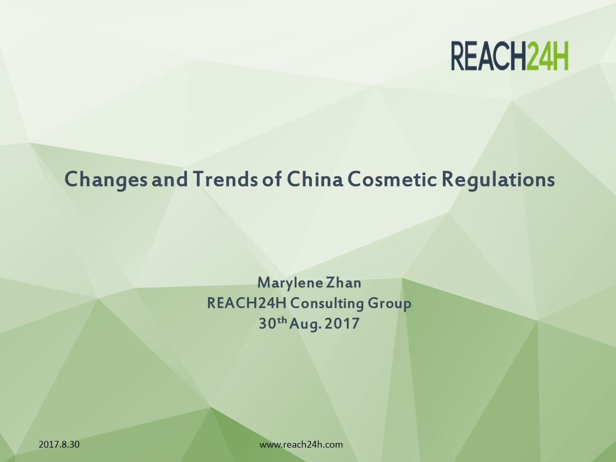[Anniversary Series 1] Changes and Trends of China Cosmetic Regulations
