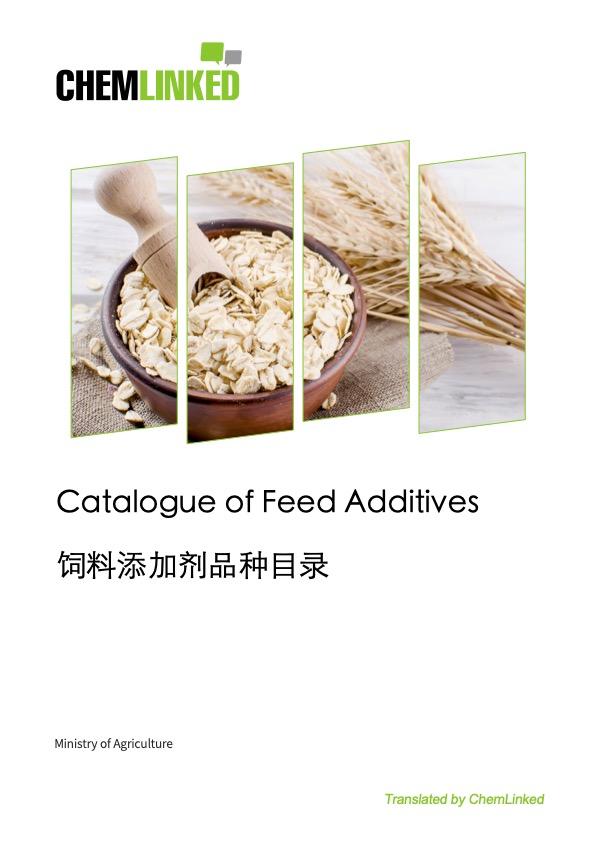 Catalogue of Feed Additives