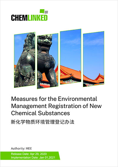 Measures for the Environmental Management Registration of New Chemical Substances (MEE Order No.12)
