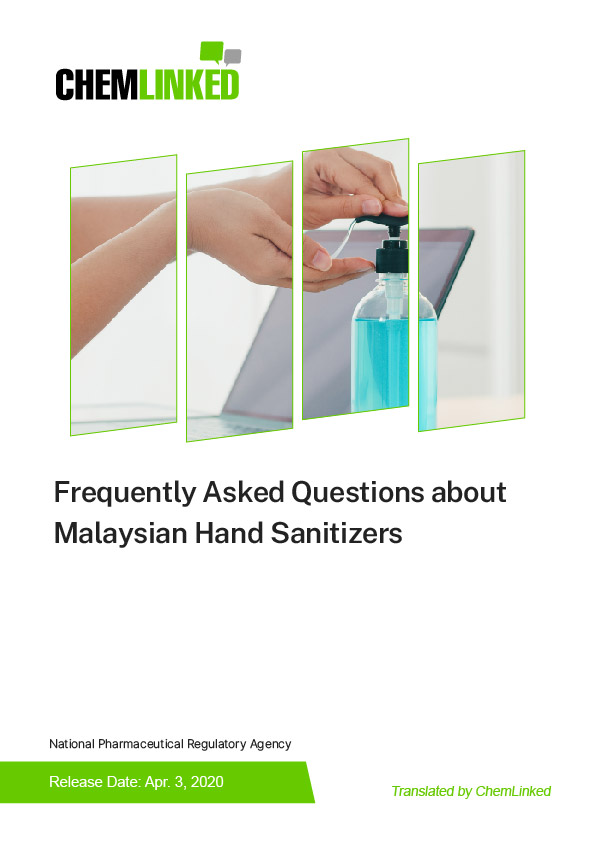 Frequently Asked Questions about Malaysian Hand Sanitizers