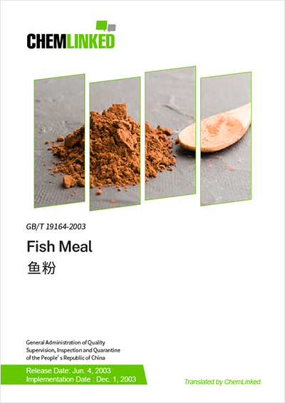 GB/T 19164-2003 Fish Meal
