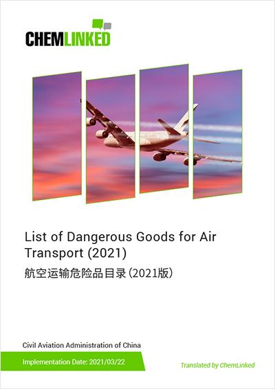 List of Dangerous Goods for Air Transport (2021)
