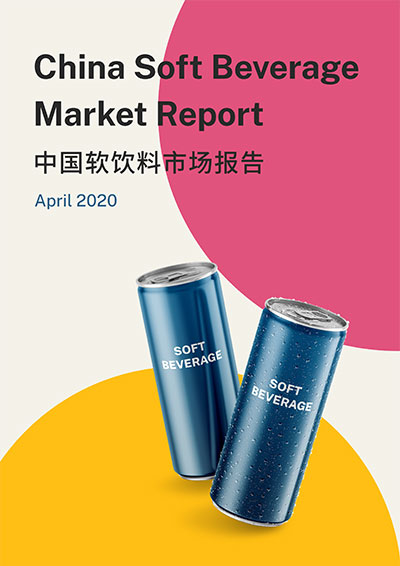 China Soft Beverage Market Report