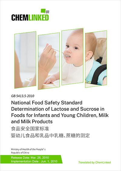 GB 5413.5-2010 National Food Safety Standard Determination of Lactose and Sucrose in Foods for Infants and Young Children, Milk and Milk Products