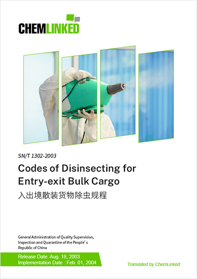 SN/T 1302-2003 Codes of Disinsecting for Entry-exit Bulk Cargo