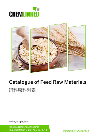 Catalogue of Feed Raw Materials