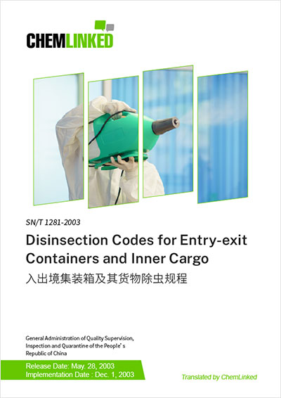 SN/T 1281-2003 Disinsection Codes for Entry-exit Containers and Inner Cargo