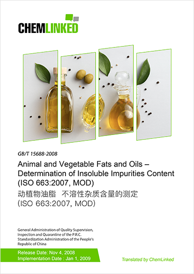 GB/T 15688-2008 Animal and Vegetable Fats and Oils – Determination of Insoluble Impurities Content (ISO 663:2007, MOD)
