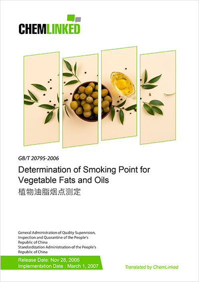 GB/T 20795-2006 Determination of Smoking Point for Vegetable Fats and Oils