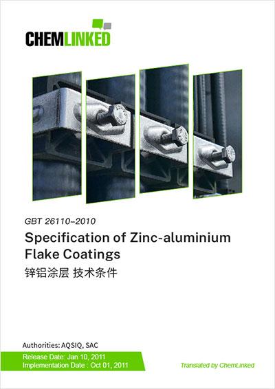 GB/T 26110-2010 Specification of Zinc-aluminium Flake Coatings