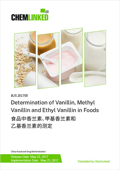 BJS 201705 Determination of Vanillin, Methyl  Vanillin and Ethyl Vanillin in Foods