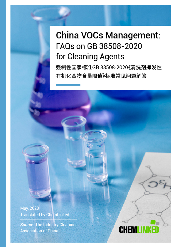 China VOCs Management: FAQs on GB 38508-2020 for Cleaning Agents