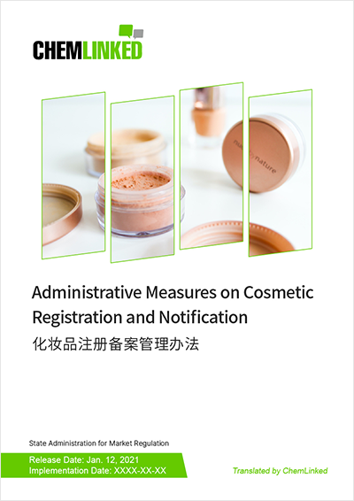 Administrative Measures on Cosmetic Registration and Notification