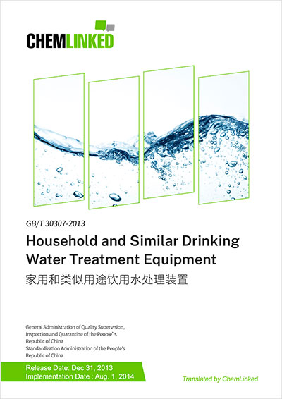 GB/T 30307-2013 Household and Similar Drinking Water Treatment Equipment