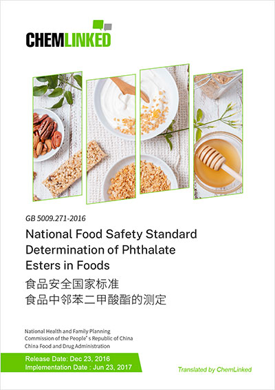 GB 5009.271-2016 National Food Safety Standard Determination of Phthalate Esters in Foods