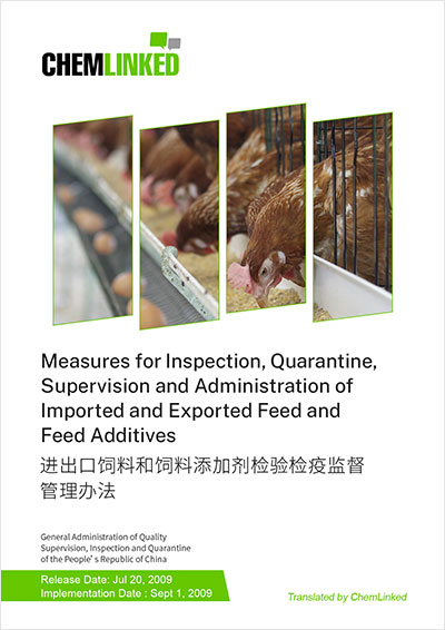 Measures for Inspection, Quarantine, Supervision and Administration of Imported and Exported Feed and Feed Additives
