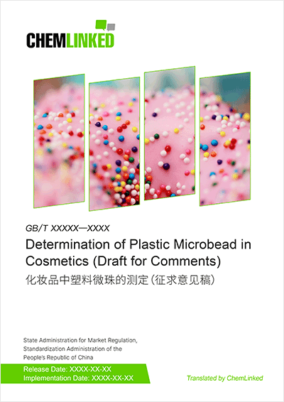 GB/T XXXXX-XXXX Determination of Plastic Microbead in Cosmetics (Draft for Comments)