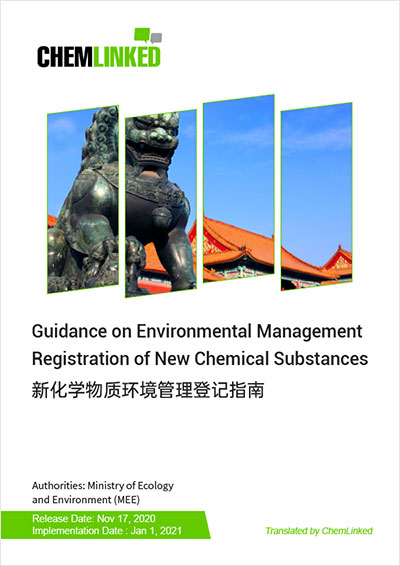 Guidance on Environmental Management Registration of New Chemical Substances