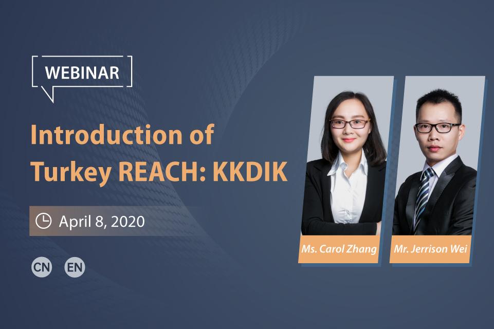 Introduction of Turkey REACH: KKDIK