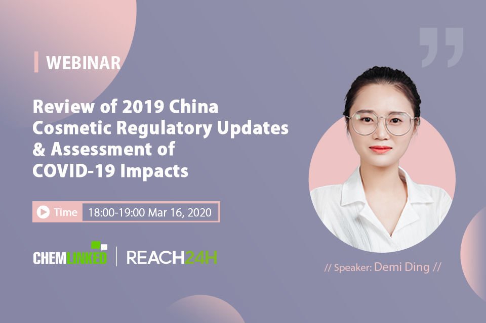 Review of 2019 China Cosmetic Regulatory Updates & Assessment of COVID-19 Impacts