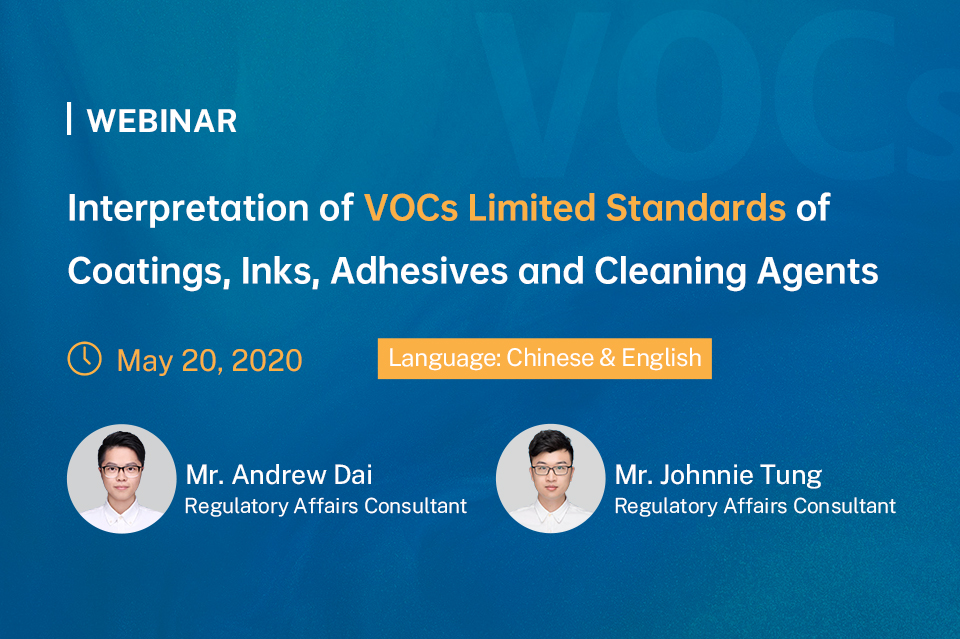 Interpretation of VOCs Limited Standards of Coatings, Inks, Adhesives and Cleaning Agents