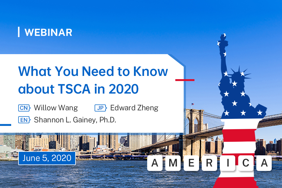 What You Need to Know about TSCA in 2020