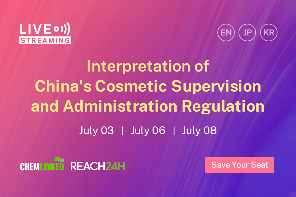 Live Streaming: Interpretation of China's Cosmetic Supervision and Administration Regulation (Final Version)