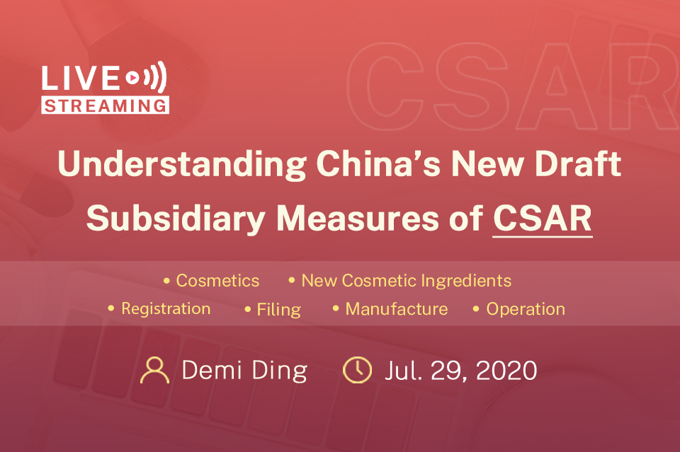 Understanding China's New Draft Subsidiary Measures of CSAR