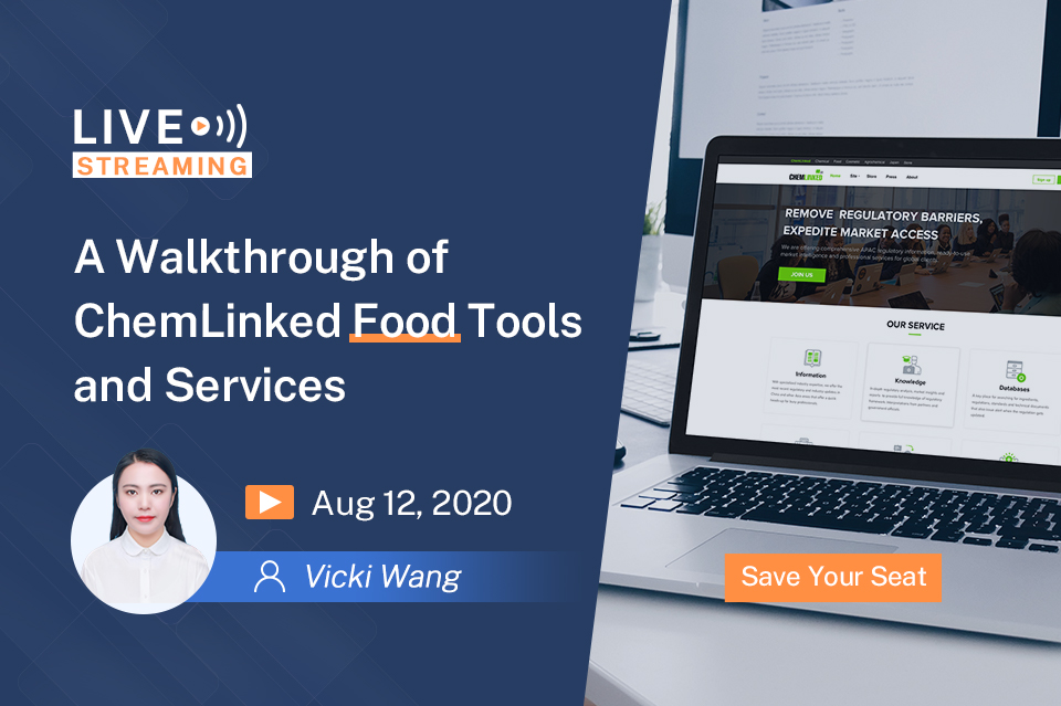 A Walkthrough of ChemLinked Food Tools and Services