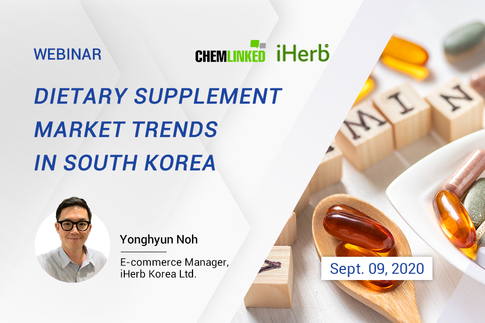 Dietary Supplement Market Trends in South Korea