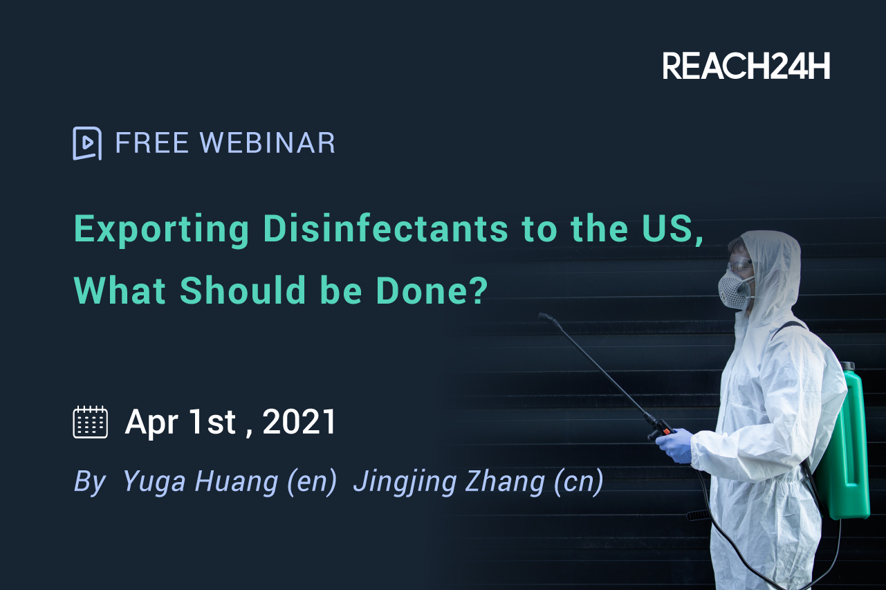 Exporting Disinfectants to the US, What Should be Done?