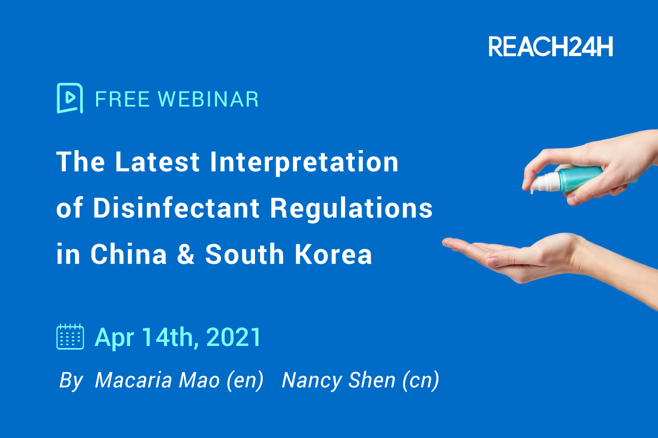 The Latest Interpretation of Disinfectant Regulations in China & South Korea