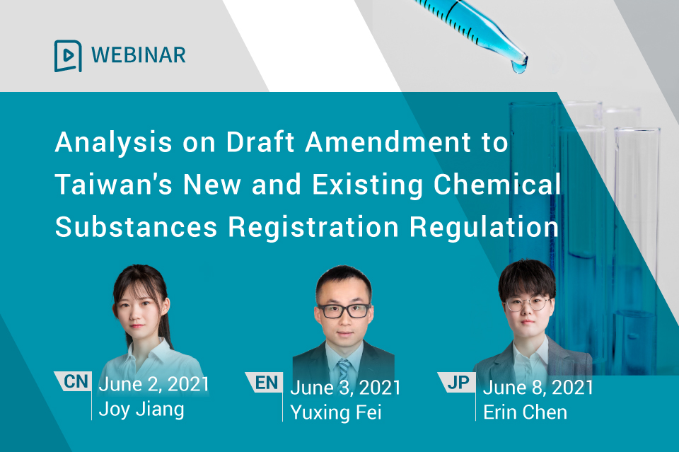 Analysis on Draft Amendment to Taiwan's New and Existing Chemical Substances Registration Regulation