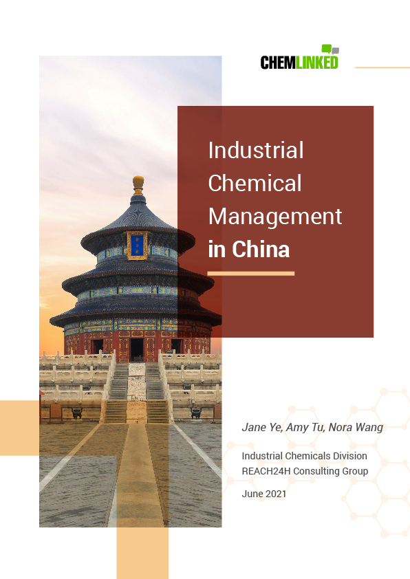 Industrial Chemical Management in China