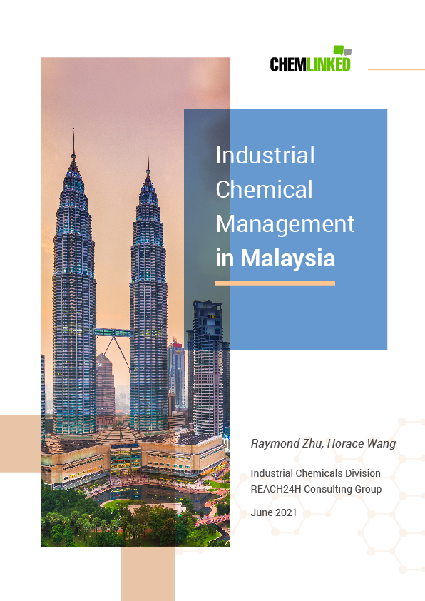 Industrial Chemical Management in Malaysia
