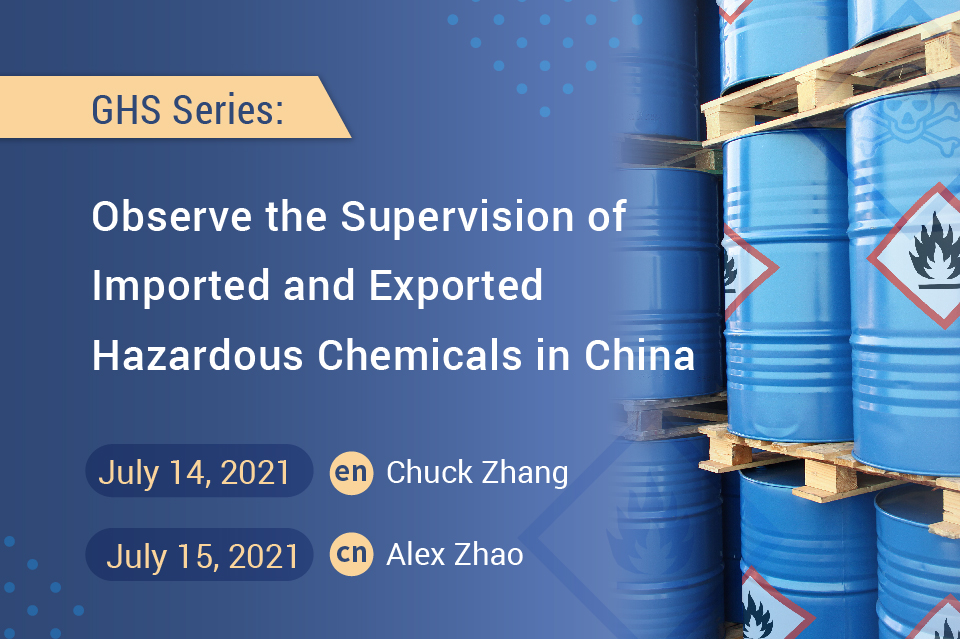 Observe the Supervision of Imported and Exported Hazardous Chemicals in China