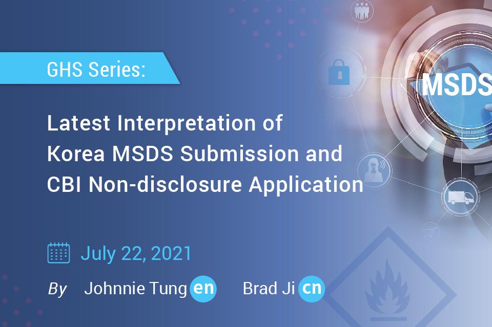 Latest Interpretation of Korea MSDS Submission and CBI Non-disclosure Application
