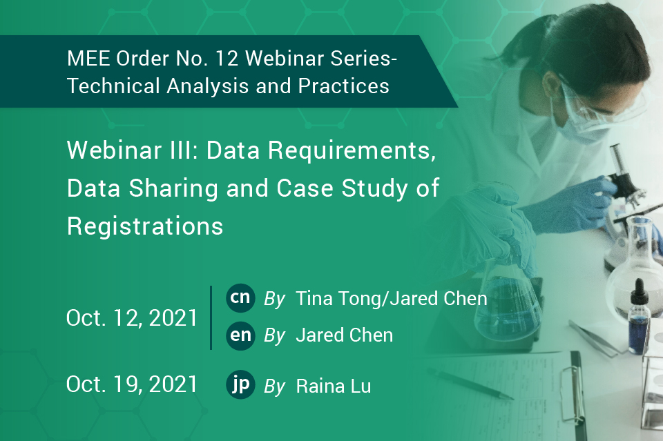 MEE Order No. 12 Webinar Series- Technical Analysis and Practices- Webinar III: Data Requirements, Data Sharing and Case Study of Registrations