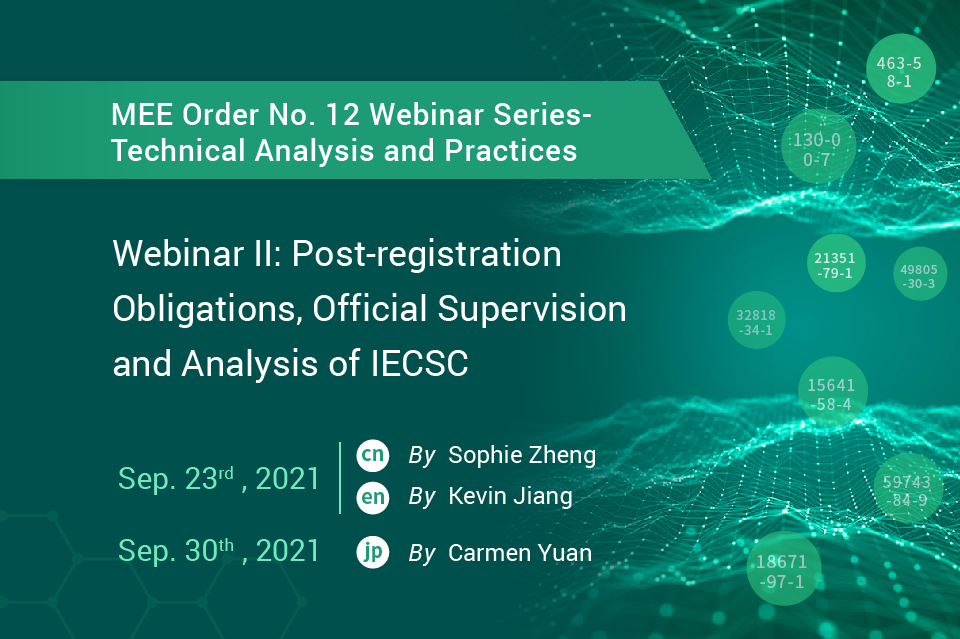 MEE Order No. 12 Webinar Series- Technical Analysis and Practices- Webinar II:Post-registration Obligations, Official Supervision and Analysis of IECSC