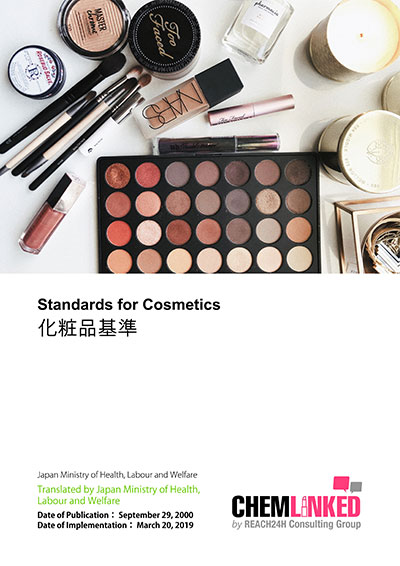 Japan: Standards for Cosmetics