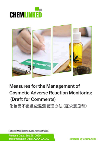 China Measures for the Management of Cosmetic Adverse Reaction Monitoring (Draft for Comments)