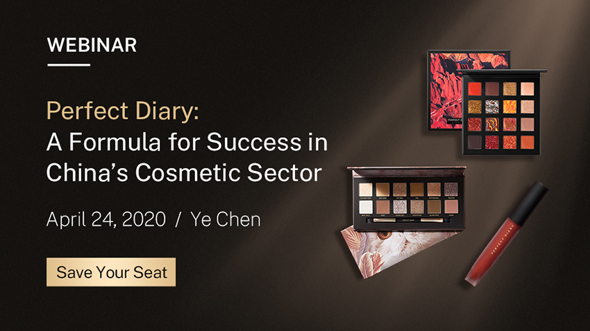 Perfect Diary: A Formula for Success in China's Cosmetic Sector