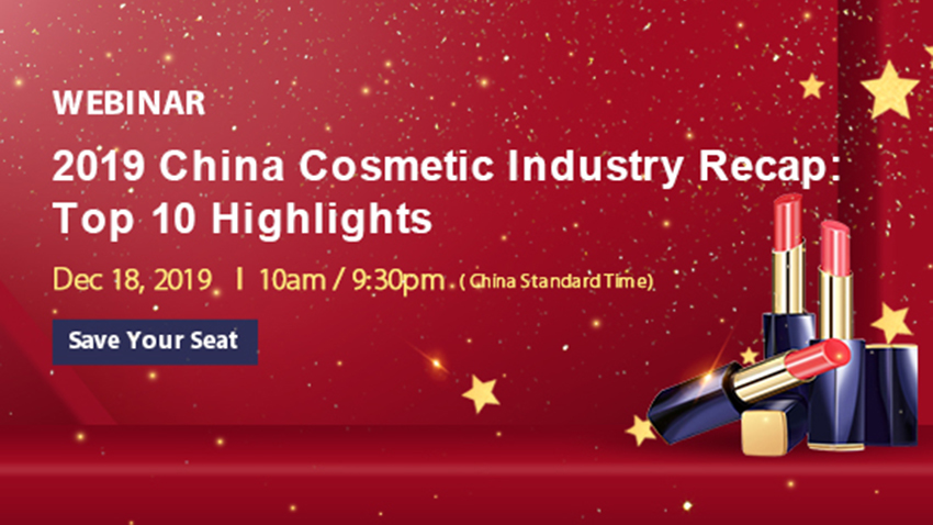 2019 China Cosmetic Industry Recap: Top 10 Highlights