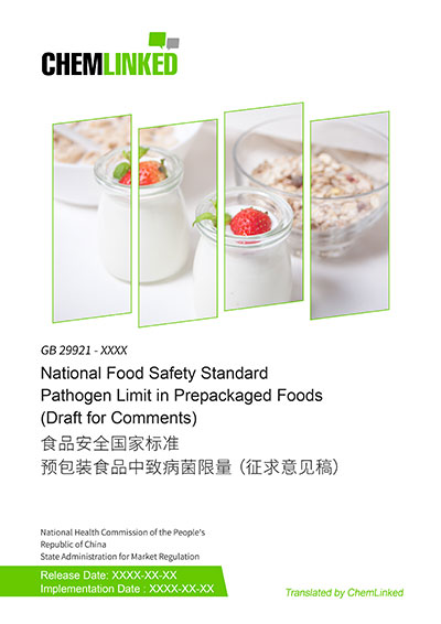 GB 29921 - XXXX National Food Safety Standard Pathogen Limit in Prepackaged Foods (Draft for Comments)