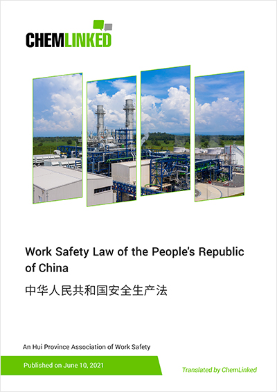 Work Safety Law of the People's Republic  of China