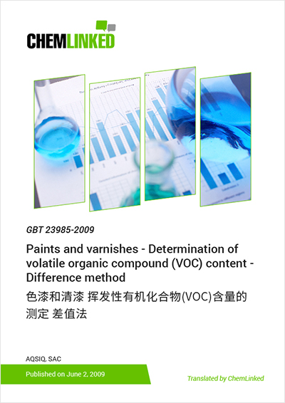 GB/T 23985-2009 Paints and varnishes - Determination of volatile organic compound (VOC) content - Difference method