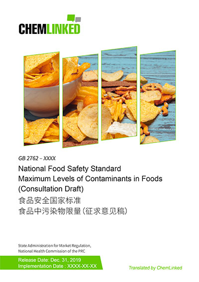 GB 2762-XXXX National Food Safety Standard Maximum Levels of Contaminants in Foods (Consultation Draft)
