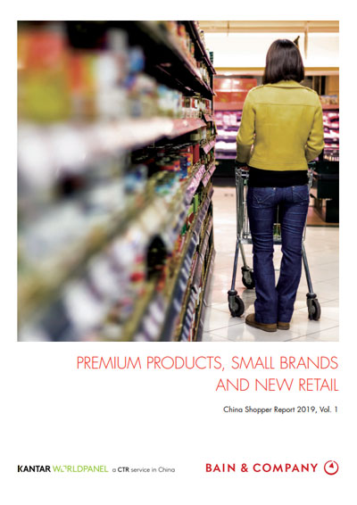 2019 China Shopper Report: Premium Products, Small Brands and New Retail