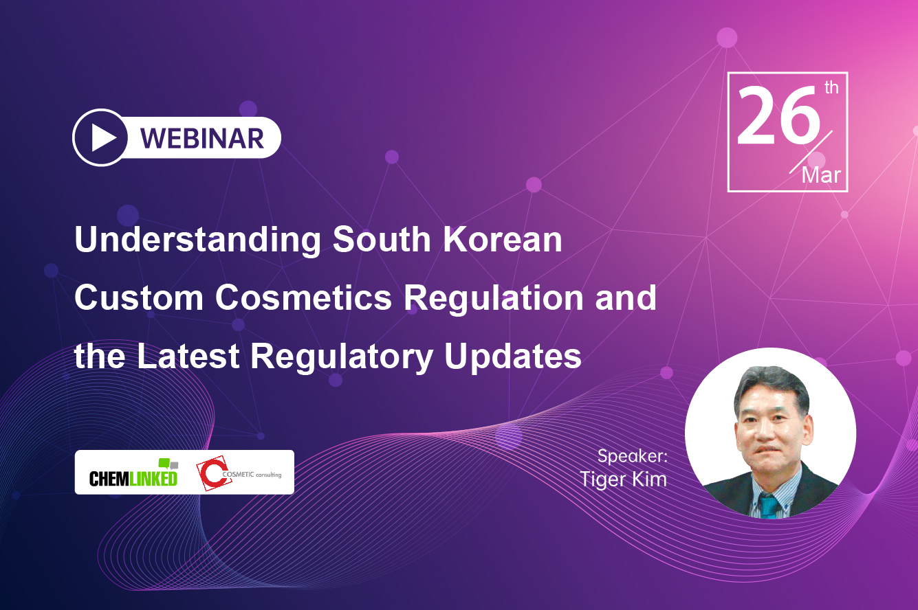 Understanding South Korean Custom Cosmetics Regulations and the Latest Regulatory Updates